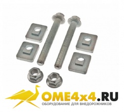 Кастор Кит ОМЕ (Castor correction kit) для Jeep Wrangler JK ― OME4x4.RU