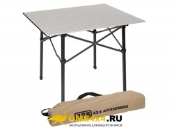 Стол ARB Compact Aluminium Camp Table ― OME4x4.RU